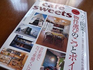 cafe86.jpg