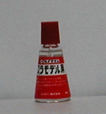 P2270037.jpg