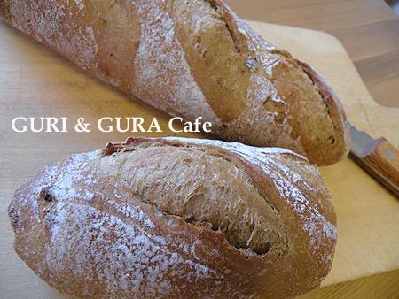 cafemocha-baguette1.jpg