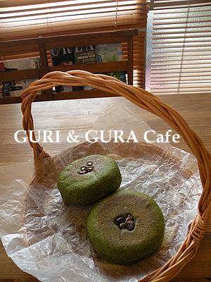 greentea-azuki1.jpg