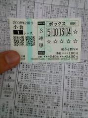 20080719101638