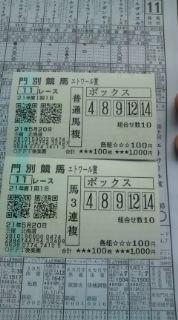 20090520165950