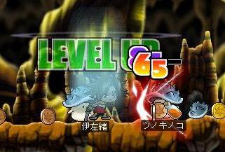 伊左緒15