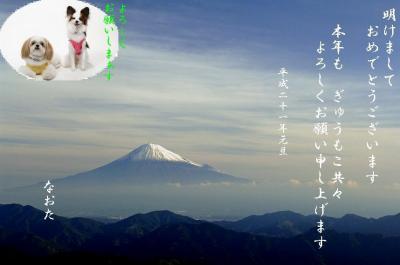 蟇悟」ォ螻ア2_convert_20090101000110