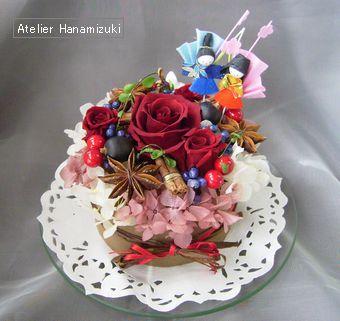 choco cake hina