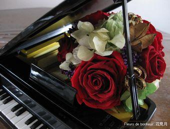 piano side