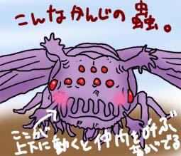 YUKI15_B.jpg