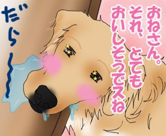 YUKI15_D.jpg