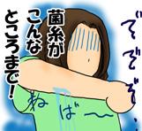 YUKI15_E.jpg
