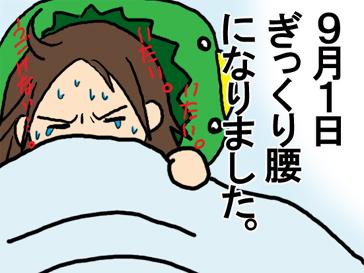 YUKI21_A.jpg