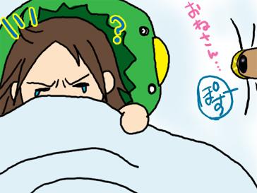 YUKI21_B.jpg