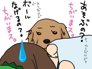 YUKI21_E.jpg