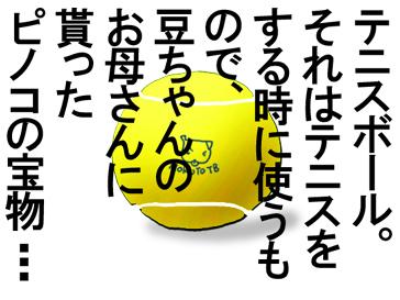 YUKI21_G.jpg