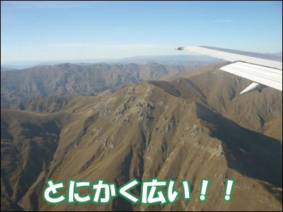 YUKI2_A.jpg