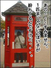 YUKI2_C.jpg
