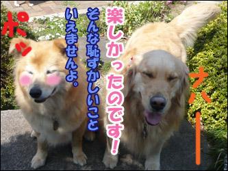 YUKI5_F.jpg