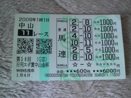 20090105104737