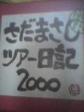 20070204060142
