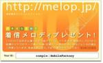 blomotion-8y2Mfcvh6L.png