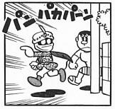 セルフ仮面2