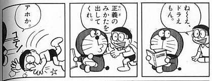セルフ仮面3