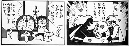 tenkomi25106.jpg