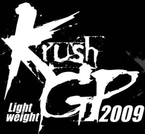 Krush2009ライト級グランプリ