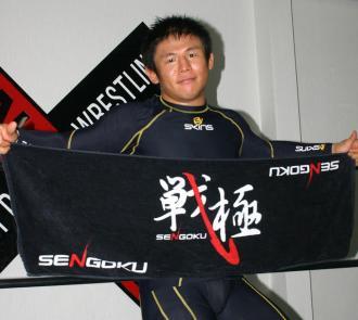 北岡悟 MMA 総合格闘技