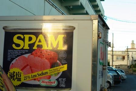 スパムのトラック