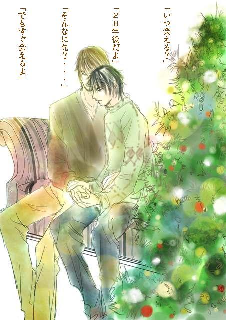 ナルクリスマス