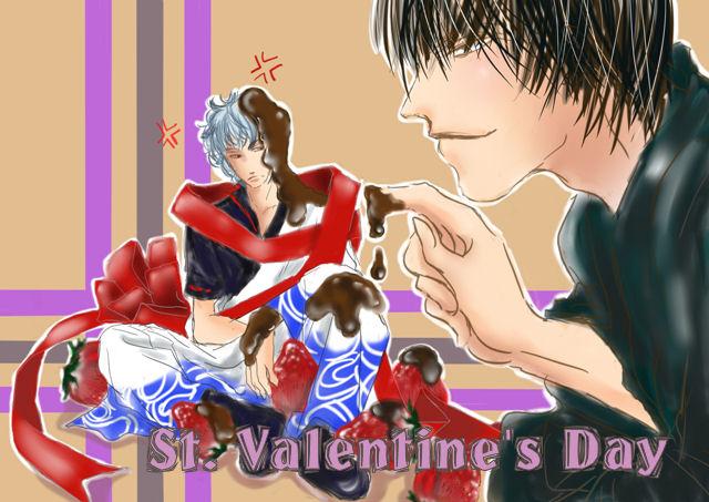 バレンタイン2a
