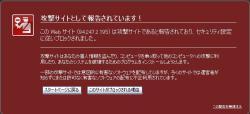 Maple_090516_220443