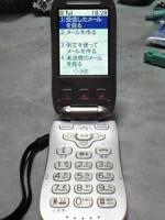 20070705175142
