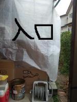 20071227_1.jpg