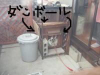 20071227_4.jpg