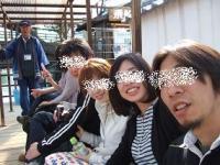 20080406_12.jpg