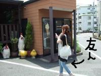 20080627_1.jpg