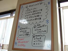 20081211_2.jpg