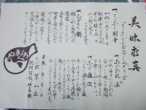 20081227_4.jpg