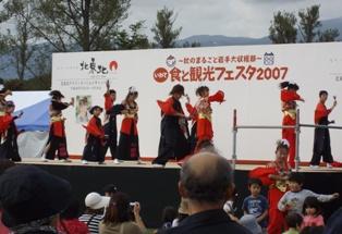 20071001211530.jpg