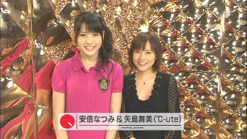 Abe Natsumi  Yajima Maimi - 16sai no Koi Nante in MJ