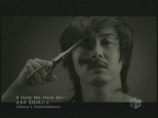244 ENDLI-x - Help Me Help Me