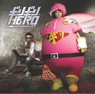 GT HERO