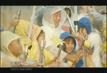 Mr.Children - GIFT
