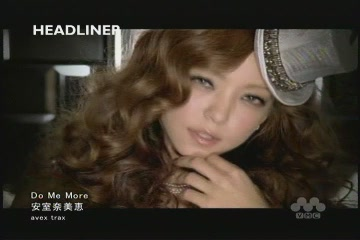 Amuro Namie - Do Me More