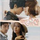 韓国ドラマ「燦爛たる遺産」