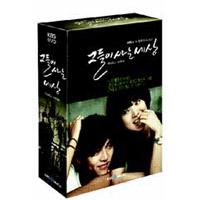彼らが生きる世界 DVD BOX I