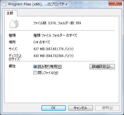 UserProgramプロパティ