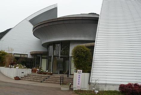 徐福長寿館