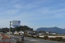 道の駅 山内 発見(^O^)